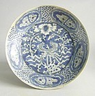 Chinese Ming Blue & White Porcelain Dish Ex. Christie's
