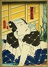 Japanese Woodblock Print Toyokuni 3. 1859 Edo Period
