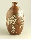 Japanese Tamba Slip-trailed Stoneware Tokkuri. Mingei.