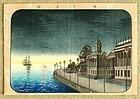 Rare Japanese Osaka Woodblock Print by Toshimoto 1870s