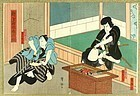 Japanese Osaka Woodblock Diptych Print Yoshitaki 1860s