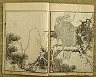 Japanese Woodblock Print Book by Shigemasa. Pub. 1793