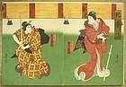 Japanese Osaka Woodblock Diptych Print. Hironobu 1860s