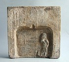 Large Chinese Jin Dynasty Filial Piety Tile - Cao E