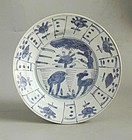 Chinese Ming Dynasty Kraak Porcelain Dish - Wanli Wreck
