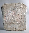 Chinese Song / Yuan Dynasty Buddhist Stone Panel
