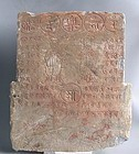 Fine Chinese Song / Yuan Dynasty Buddhist Stone Panel