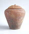 Rare Chinese Song Dynasty Sanskrit Incised Buddhist Jar