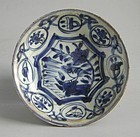 Chinese Ming Dynasty Blue & White Kraak Porcelain Dish