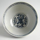 Large Chinese Ming Dynasty 16th Cent. Blue & White Bowl