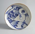 Chinese / Korean 18th - 19th Century Blue & White Dish (bought 1968)
