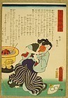 Rare Japanese Woodblock Print by Toyokuni 3rd. 1864 Edo Period