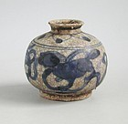 Chinese Ming Dynasty Blue & White Porcelain Jar - Fo Dog