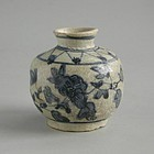 Chinese Ming Dynasty Blue & White Porcelain Jar