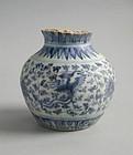 Chinese Ming Dynasty Blue & White Porcelain Jar (damaged)