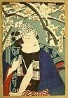 Japanese Woodblock Print by Kunichika 1865 Edo Period