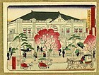 Japanese Woodblock Print by Hiroshige 3rd. 1874 36 Views Modern Tokyo