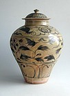 Large Chinese Yuan / Early Ming Dynasty Blue & White Jar with TL Test