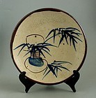 Japanese MIngei Seto Blue & Brown Stoneware Ishizara Dish. 19th. cent.