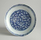 Fine & Rare Chinese Ming Dynasty Porcelain Dish - Peony Pattern