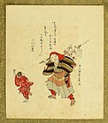 Japanese Woodblock Surimono Print. 1890s. Meiji Period