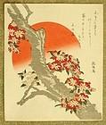 Japanese Woodblock Surimono Print by Hokusai. 1890s. Meiji Period