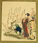 Japanese Woodblock Surimono Print by Rinsai. 1890s. Meiji Period