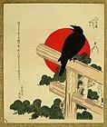 Japanese Woodblock Surimono Print by Gakutei. 1890s. Meiji Period