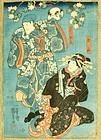 Japanese Woodblock Aizuri-e  Print by Kuniyoshi 1847/48 Edo Period