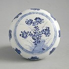 Fine Chinese Blue & White Porcelain Covered Box - Kangxi