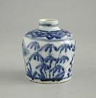Chinese Ming Dynasty Blue & White Porcelain Jar - Wanli