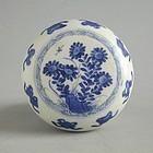 Chinese Blue & White Porcelain Covered Box - Kangxi (1662 - 1722)