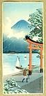 Japanese Woodblock Shin Hanga Print by Shotei (Hiroaki) 1936