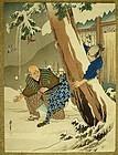 Japanese Osaka Kuchi-e Woodblock Print by Suzuki Kinsen 1900/10