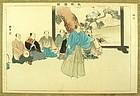 Japanese Noh Drama Woodblock Print by Kogyo 1898 Meiji