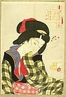 Japanese Woodblock Woman Print by Yoshitoshi 1888