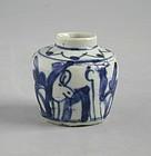 Chinese Ming Dynasty Blue & White Porcelain Deer Jarlet - Wanli