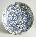 Large Chinese Ming Dynasty Blue & White Swatow Porcelain Dish