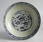 Large Chinese Ming Dynasty Blue & White Zhangzhou Porcelain Dish
