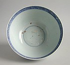 Large Chinese Ming Dynasty Blue & White Porcelain Bowl with Seal Mark