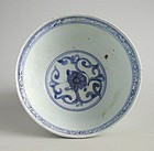 Large Chinese Ming Dynasty Blue & White Porcelain Bowl - Jiajing
