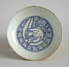 Chinese Ming Dynasty Blue & White Porcelain Dish - Lion Dog