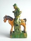 Chinese Ming Dynasty Glazed Roof Ridge Tile - Horse & Rider
