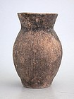 Chinese Neolithic Qijia Culture Cord-Impressed Pottery Jar