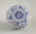 Vietnamese 15th Century Blue & White Covered Box