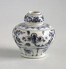 Vietnamese 15th Century Blue & White Double-Gourd Jar