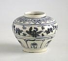 Fine Vietnamese 15th Century Blue & White Jar
