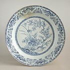 LARGE Chinese Qianlong Blue & White Porcelain Dish / Charger