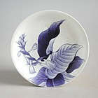 Japanese Early 20th Century Hirado Blue & White Porcelain Dish
