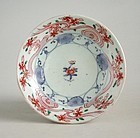 Japanese Enamelled Blue & White Arita Porcelain Dish - Edo Period
